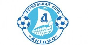 Dnipro Dniepropietrowsk