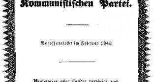 Manifest komunistyczny Marksa i Engelsa