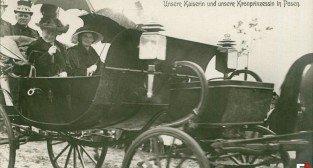 Wizyta Cesarzowej (prawdopodobnie 1913 (1888)