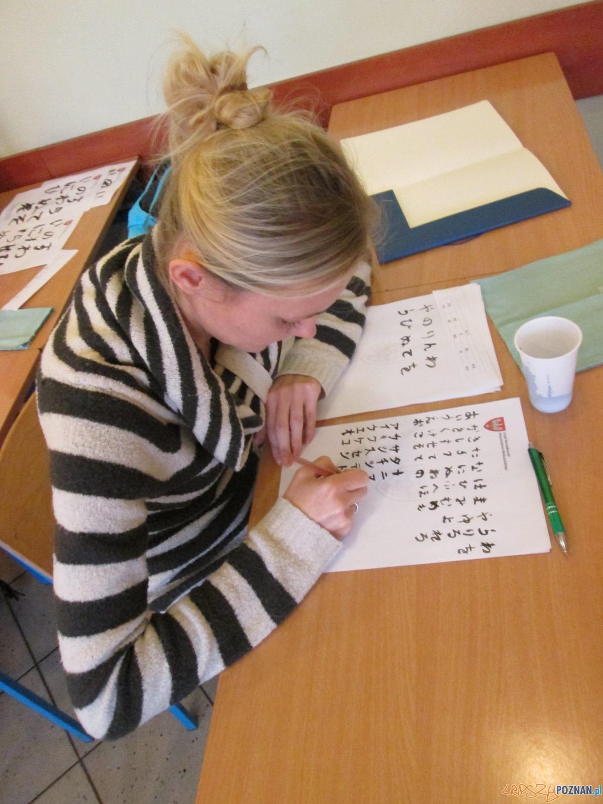 Bezpłatne kursy języka japońskiego  Foto: Nishio