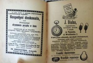 Drukarnia Chocieszyńskiego Foto: allegro archiwum