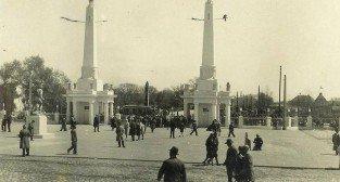 Wejśćie na Targi w 1929 r.