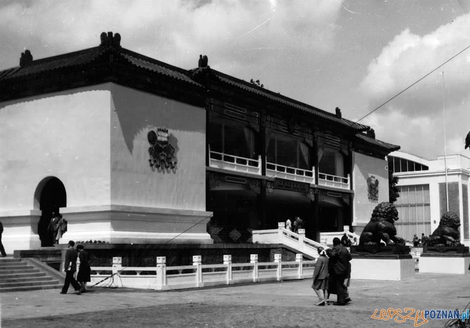 Chiński pawilon w 1956 r.  Foto: Archiwum MTP