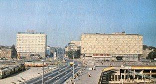 Kaponiera 1978-80 Pocztowka KAW