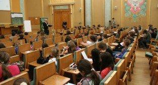 Zajęcie Ekonomicznego Uniwersytetu Dziecięcego