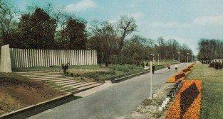 Cytadela, lata 70 XX wieku