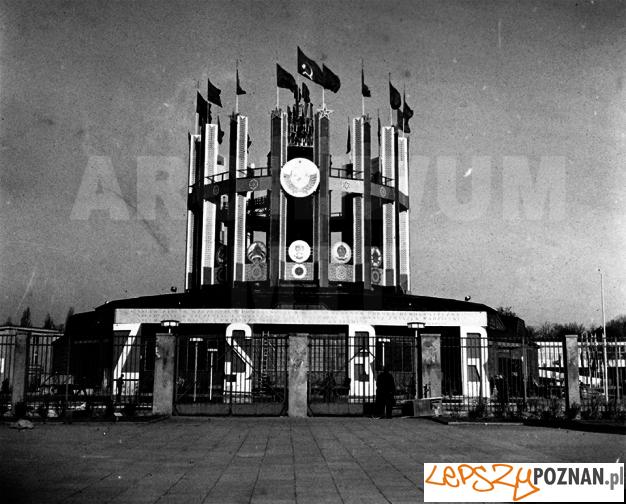 Wieża Górnośląska - pawilon ZSRR 1949 r