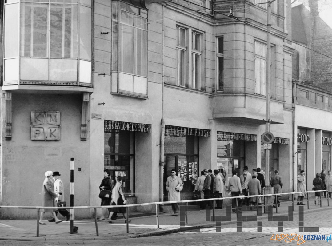 Empik - Klub Międzynarodowej Ksiązki i Prasy - Ratajczaka / 27 Grudnia - rok 1966