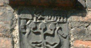 Godziemba - herb Lubrańskiego na ścianie Psałterii na Ostrowie Tumskim