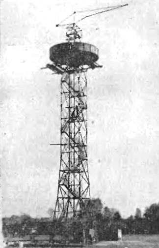 Wieża spadochronowa na Wildzie