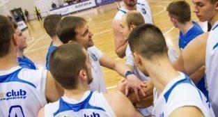 Biofarm Basket Poznań - Astoria Bydgoszcz - 1 liga - Poznań 17.12.2016 r.