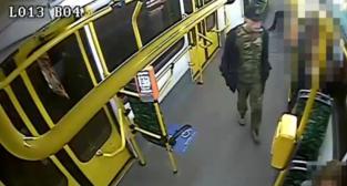 Pobicie i kradzież - są zdjęcia, nie wiadomo kim są sprawcy