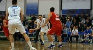 Bifarm Basket Poznań