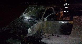 Pożar samochodu w Libartowie