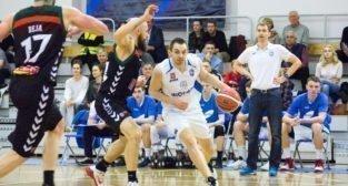 Biofarm Basket Poznań - GKS Tychy