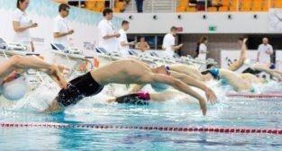 International Swimming Cup POZnań 2017